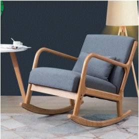 Chaise à bascule - Gris foncé - 105°*58cm*43cm