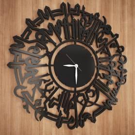 Horloge Murale Typo - Noir