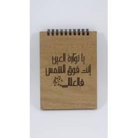 Note book A6