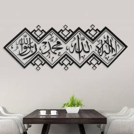 Sticker - allah muhammed - 57*153 cm - STICKER2066