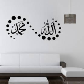 Sticker - allah mouhamed - 57*127 cm - noir  - STICKER2065
