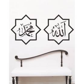 Sticker - allah muhamed - 57*118 cm - noir - STICKER2064