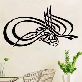 َAutocollants بسم الله الرحمان الرحيم  -sticker141 - 57100 cm