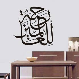 Sticker  arabic caligraphie...