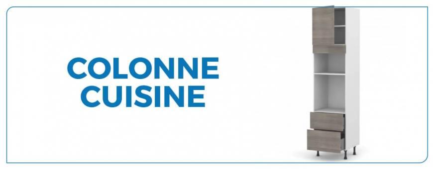 Achat / vente Colonne cuisine- Cuisine en Kit | baity.tn
