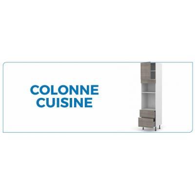 Achat / vente Colonne cuisine- Cuisine en Kit   baity.tn