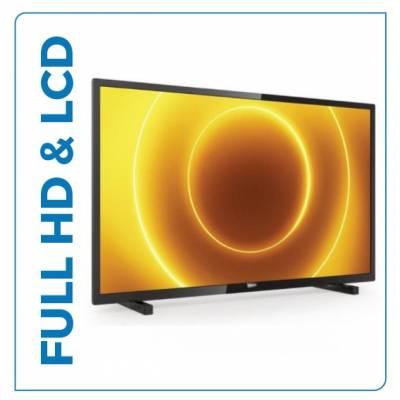 Achat / vente Full HD & LCD- Télévisions | baity.tn
